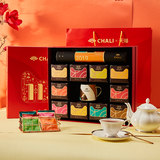 ChaLi Tea Flower Tea Gift Box 10 Tea 10 Flavor Tea Bag Combination Tea Bag Tea 50 Pack Gift Calendar Mug