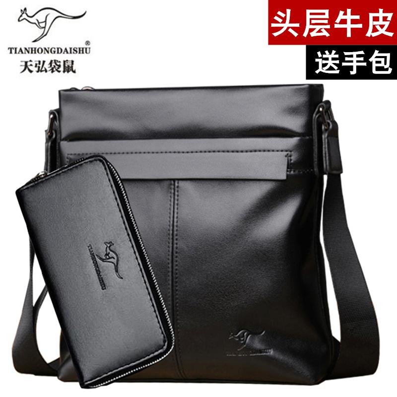 Повседневные мужские сумки Артикул 570118521766