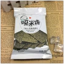 罐450g原味海苔即食休闲零食海苔会坤芝麻夹心海苔罐元44