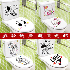 Bathroom bathroom removable wall stickers cute personality refrigerator stickers creative decoration funny waterproof toilet stickers