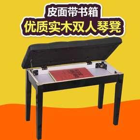 钢琴凳椅子单人可升降可调节双人实木古筝电子琴电钢琴凳子高儿童