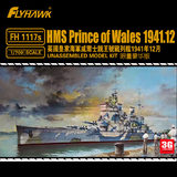 Package 3G model Eagle Xiang FH1117S British Prince of Wales Battleship 1941 Deluxe 1/700