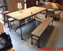 复古原木实木餐桌椅组合 长桌长椅短凳 铁艺水管道工业风餐厅酒店