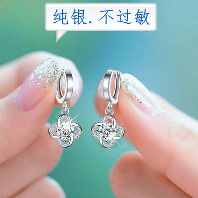 防過敏s925純銀耳環 水晶鋯石四葉草耳扣簡約耳墜女耳釘超閃耳鉤