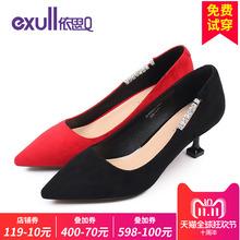 依思q2018春新款尖头浅口单鞋女细跟高跟鞋红色婚鞋18150050图片