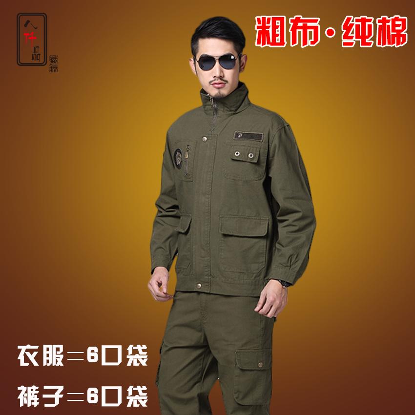 工作服男套装劳保上衣纯棉加厚电焊裤子结实耐磨防烫汽修工装车间