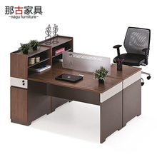 那古办公家具双人职员办公桌时尚员工位组合电脑桌简约现代屏风桌