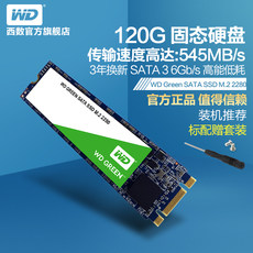 WD West Data WDS120G2G0B Laptop Solid State Hard Disk SSD 120G Desktop M.2 Interface SATA
