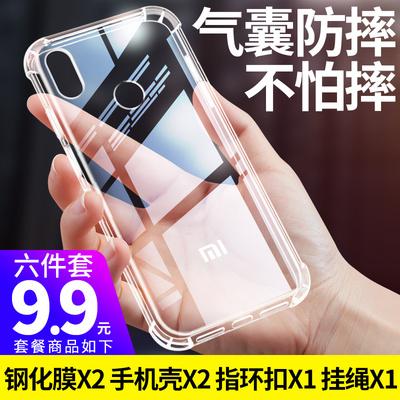 小米8青春版探索版8SE手机6X6A壳5x红米6pro保护note5套note3/mix2s硅胶max2max3透明note4防摔5splus女超薄X
