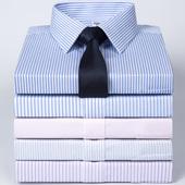 秋季男士长袖衬衫中年男商务休闲条纹大码宽松职业工装男式白衬衣