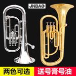 銅管樂器大號