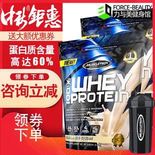 美国进口 袋装 增健肌粉 蛋白粉5磅 健身增肌 肌肉科技乳清蛋白粉