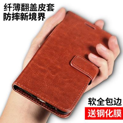 红米5A手机壳硅胶小米红米4a保护套5X防摔全包翻盖式潮牌4X真皮套特价