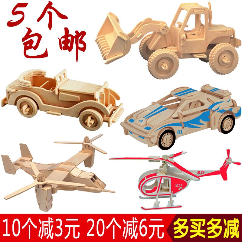 儿童拼装汽车玩具