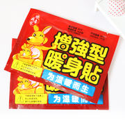 Warm stickers baby stickers female palace cold cold warm self-heating conditioning palace body warm treasure warm foot foot stickers hot stickers 100 pieces