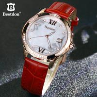 邦顿女士手表
