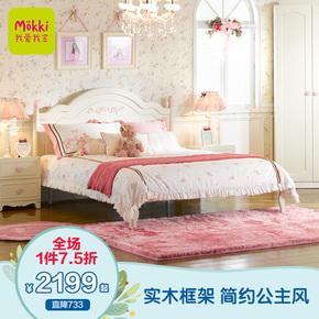 我爱我家儿童床实木框架简约儿童单床1.2/1.35/1.5米