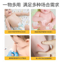 Baby Navel Sticker Waterproof Bath Newborn Breathable Navel Sticker Newborn Baby Swimming 30 Piece Umbilical Sticker