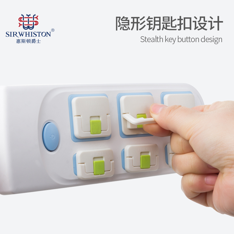 插座保护盖儿童防触电安全插座插头宝宝防护盖插孔塞堵婴儿电源盖
