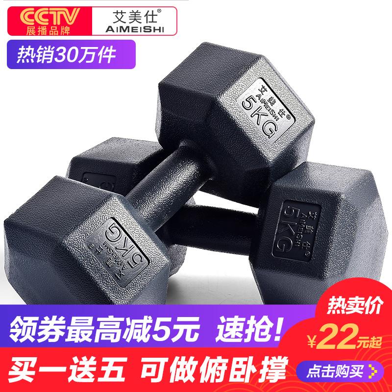 健身器材家用女 啞鈴