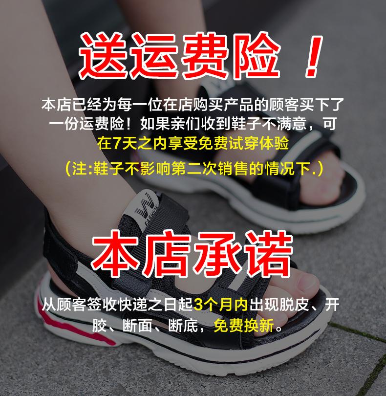 男童凉鞋真皮2019新款中大童韩版夏季沙滩儿童宝宝女童软底男孩鞋