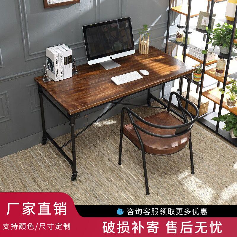 Компьютерные столы Артикул 598098125326