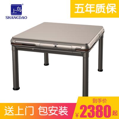 上岛麻将机全自动餐桌两用四口电动麻将桌自动麻将机麻家用静音