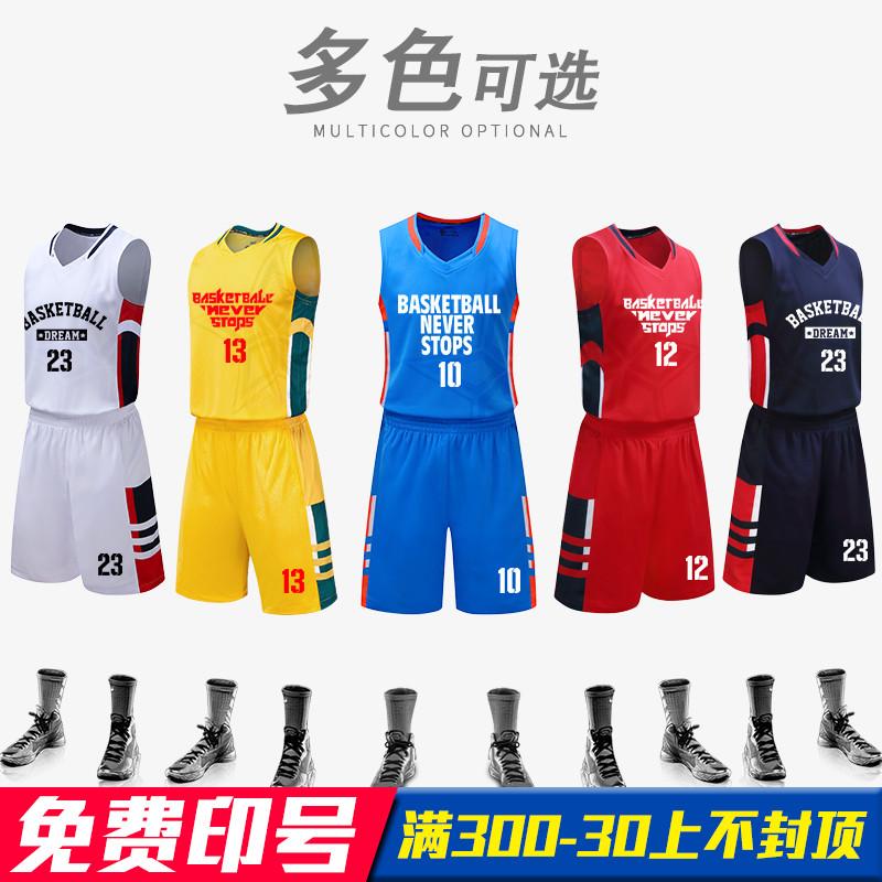 短袖篮球服