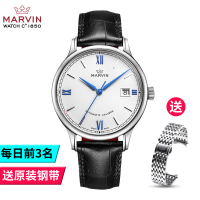 marvin手表机械