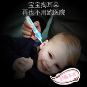 Baby ear spoon light ear spoon electric 掏 ear artifact ear 屎 ear ear cleaner ear dig ear spoon set