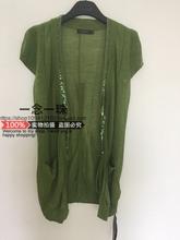 针织衫 1180元 JWCM201 杰西JESSIE 正品