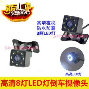 24V大货车泥头车半挂车倒车影像系统CCD高清夜视摄像头防水带标尺