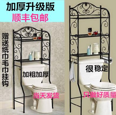 卫生间用品置物架铁艺置地式马桶架脸盆架卫浴架落地式浴室收纳架