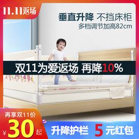 床围栏宝宝防摔防护栏杆婴儿童安全床护栏1.8-2米大床边挡板通用
