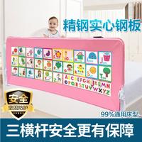 歪呀呀宝宝儿童床边婴儿幼儿护栏大床围栏2米1.8床栏防摔挡板通用