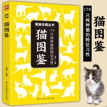 销图书籍X正版电子工业出版社少儿科普夏洛特阿兰布鲁伊克动物生活大百科DK