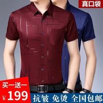 长袖衬衫男