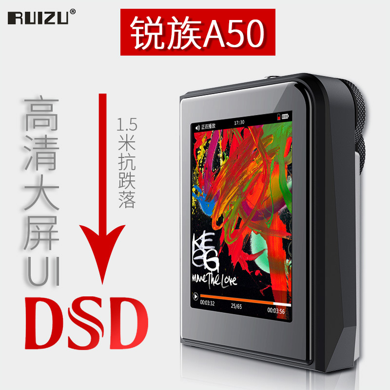 Sharp A50mp3 front-end music player hifi player national brick