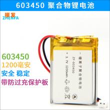T2电池 学习机EEBBK 振发 步步高T1 T900 点读机 T900E电池板