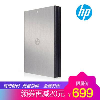 HP惠普 K6A93AA外置便携式硬盘USB3.0 主动备份式移动硬盘