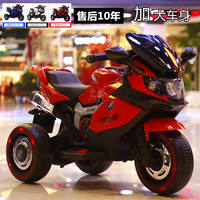Children's electric motorcycle boy tricycle charging children electric car baby stroller large battery car child