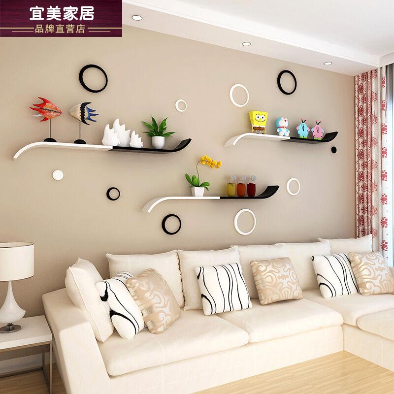 沙发背景墙置物架