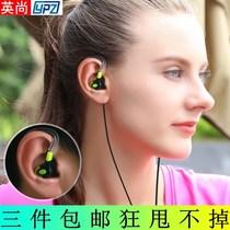 原装耳机正品入耳式原配原厂通用耳塞V3MAY55AY55Y53vivoY67A