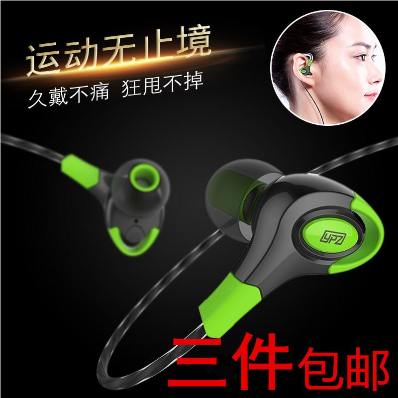 英尚 T600入耳式耳机安卓通用有线控带麦男女学生运动跑步挂耳塞