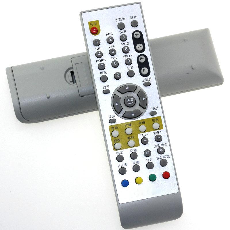行行行山东电视机顶盒遥控器