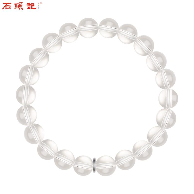 石头记天然白水晶手链情侣单圈佛珠手串手环男女款首饰学生礼物