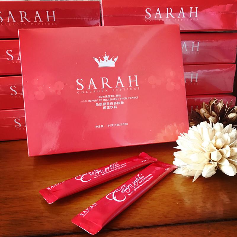 进口原料正品SARAH深海鱼胶原蛋白肽粉纯粉小分子透亮白5克*30包