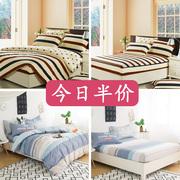 千宇全棉床上四件套1.8M床笠款纯棉被套1.5米双人床笠式韩版简约