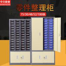 铁皮 零件柜抽屉式 30 48 52抽工具柜带门物料柜刀具柜票据样品柜