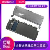 爱普生LQ630K前托纸架LQ635K进纸挡板导纸板 EPSON针式打印机配件图片